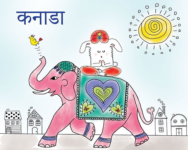elephant like India in Canada