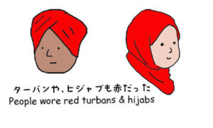 Canada Day Turbans & Hijabs