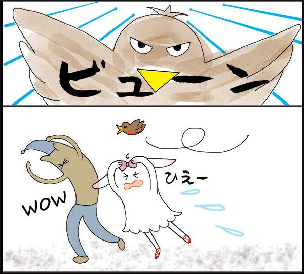 Father robin attack