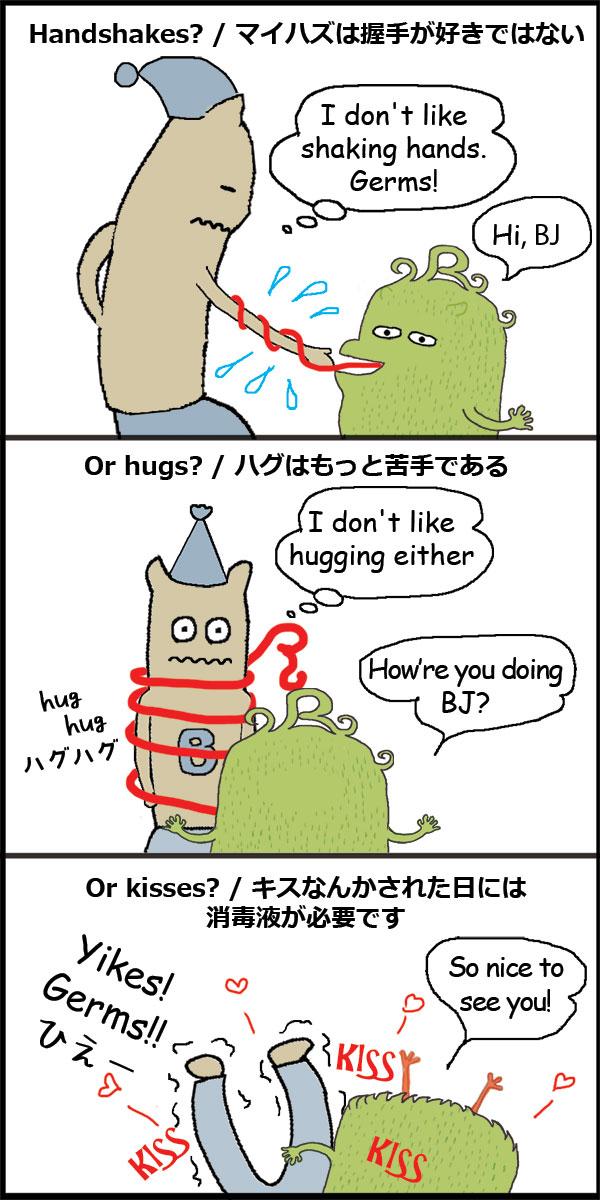 Various ways of greeting