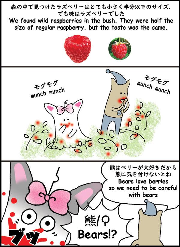 Rasberry-picking
