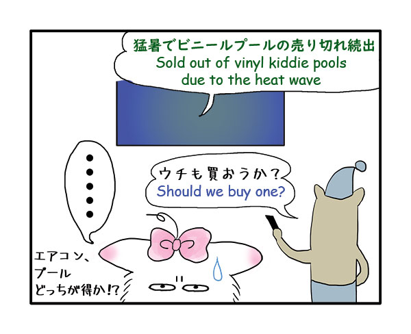 Sold-out-portable-pools