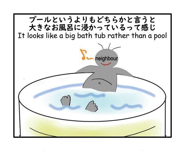 neighbour-pool