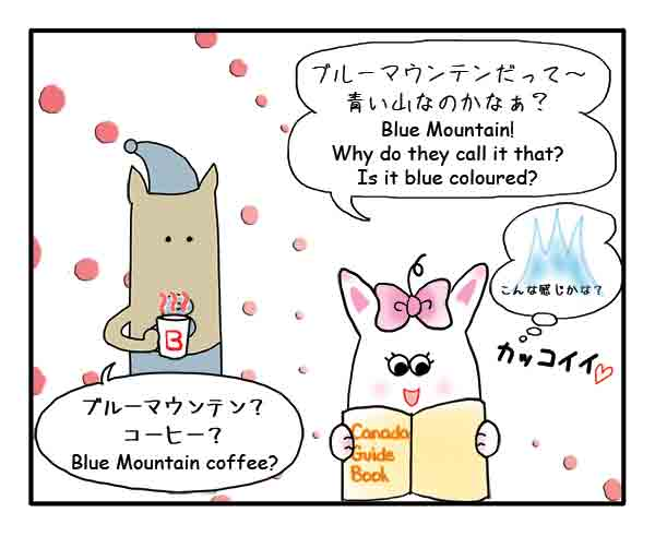 Blue mountain guide book