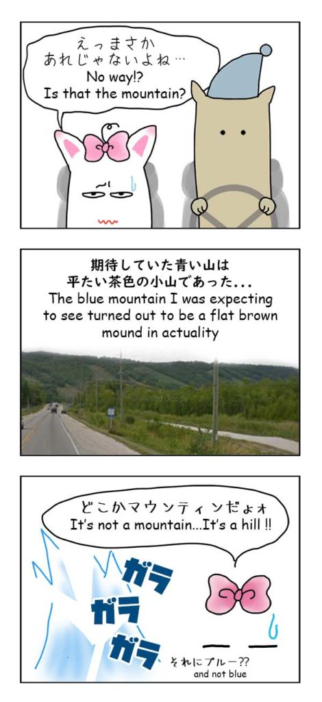 Going to Blue mountain