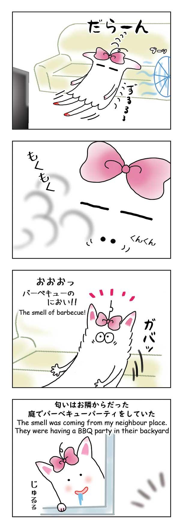 Smelling BBQ
